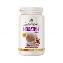 Нофатин, 60 таблетки + 30 дневен хранителен режим