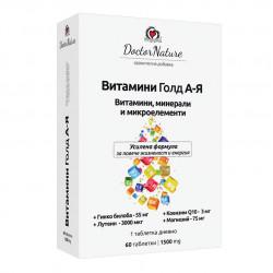 Витамини ГОЛД А-Я Dr.Nature - 60 таблетки
