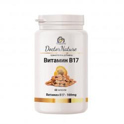Витамин B17 (Амигдалин), 60 капсули